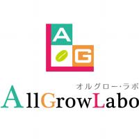 Allgrow-Labo
